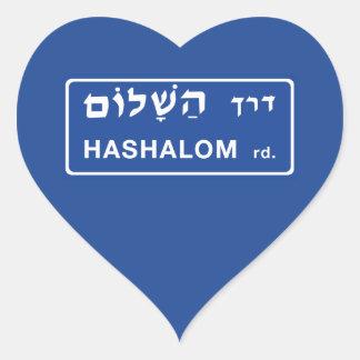 Hashalom Street, Tel Aviv, Israel Heart Sticker