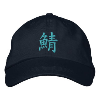 Hat of mackerel baseball cap