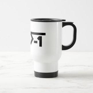 HE √-1 HE is Imaginary HE Square Root of -1 Coffee Mug