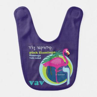 Hebrew Alphabet Baby Bib-Vav Bib