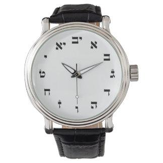 Hebrew Block Lettering Watch
