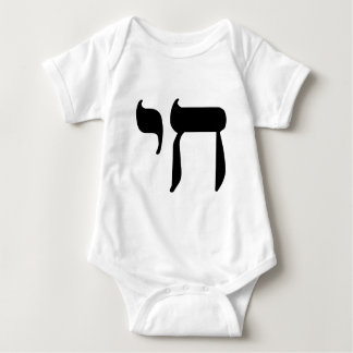 Hebrew Chai Symbol Baby Bodysuit