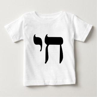 Hebrew Chai Symbol Baby T-Shirt