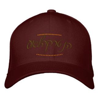 Hebrew hat design