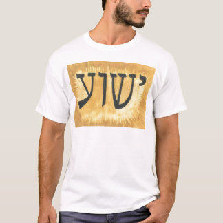 HEBREW Yeshua Jesus King of Kings T-Shirt