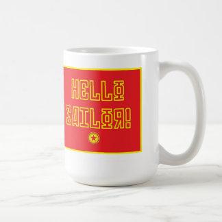 Hello Sailor! Coffee Mug