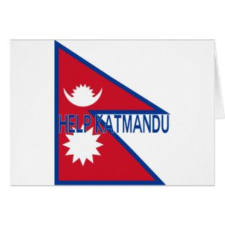 Help Nepal! Greeting Card