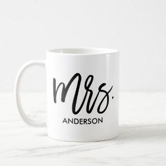 Her Very Own Personalised Coffee Mug