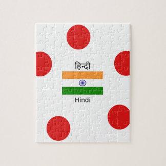 Hindi Language And India Flag Design Jigsaw Puzzle