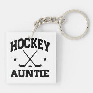 Hockey Auntie Key Ring