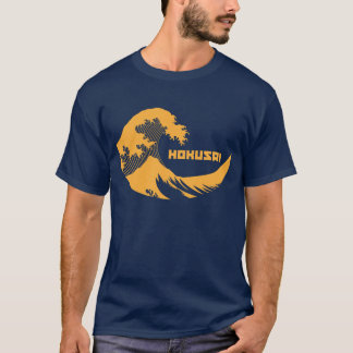 Shop the huge collection of graphic t-shirts on Zazzle, available in multiple sizes, colours and styles!