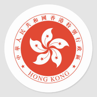 Hong Kong Coat of arms HK Classic Round Sticker