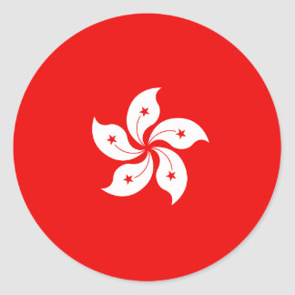Hong Kong Flag White Orchid Symbol Classic Round Sticker