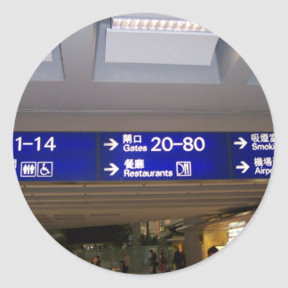 Hong Kong International Airport Classic Round Sticker