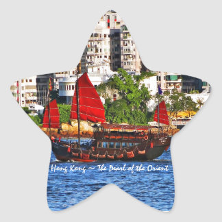 Hong Kong Sampan The Pearl of the Orient Star Sticker