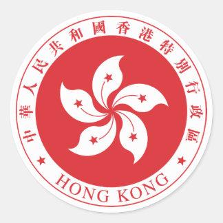 """Hong Kong Seal"" Classic Round Sticker"