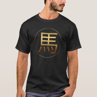 Horse Year Gold embossed effect Symbol Tee