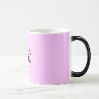 hot morphing mug
