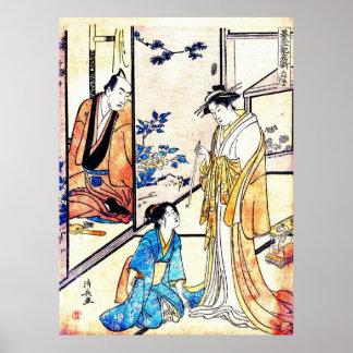 House of Daifuku 1787 Posters