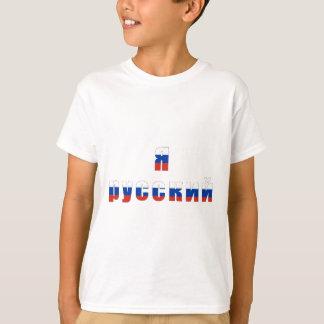 I am russian T-Shirt