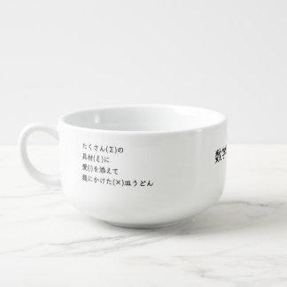 Ξ Fully the soup magnet for the plate noodles Soup Bowl With Handle