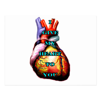 I Give My Heart To You Cyan The MUSEUM Zazzle Gift Postcards