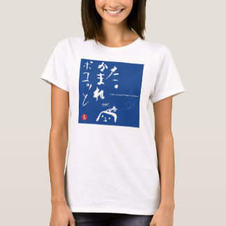I got a mosquito bump ON my head T-shirt/square T-Shirt