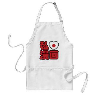 I Heart [Love] Manga 漫画 // Nihongo Japanese Kanji Standard Apron