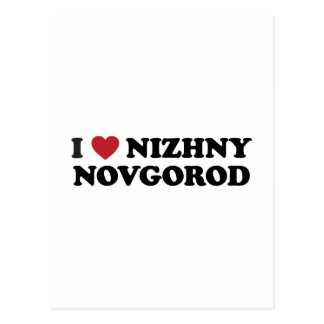 I Heart Nizhny Novgorod Russia Postcard