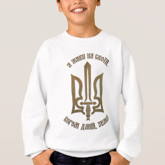 I live in their God given land Ukrainian Tryzub Sweatshirt