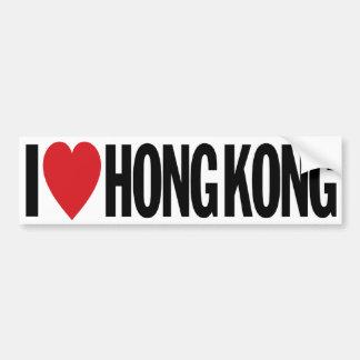 """I Love Heart Hong Kong 11"""" 28cm Vinyl Decal"""