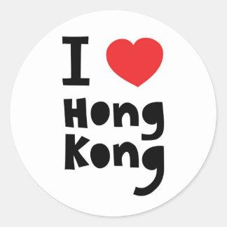 I love Hong Kong Classic Round Sticker