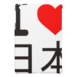 I love Japan Case For The iPad Mini