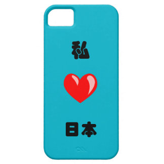 I Love Japan iPhone 5 Cover