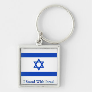 I Stand With Israel Key Ring