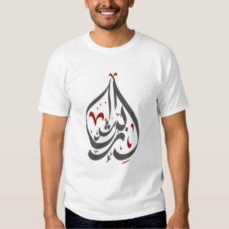 ibn rushd- Averroes Arabic calligraphy tshirt