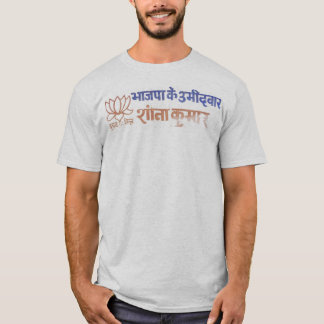 Indian Graffti T-Shirt