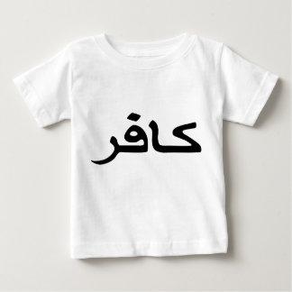 infidel arabic script baby T-Shirt