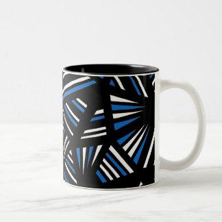Intellectual Philosophical Fine Skillful Two-Tone Mug