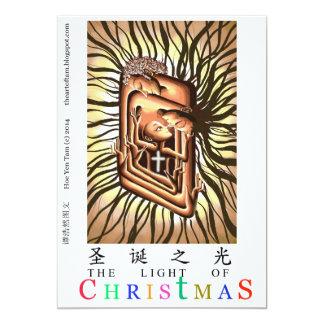 Invite - Nativity Scene Baby Jesus