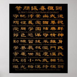 Ip Man s Wing Chun Rules of Conduct Print