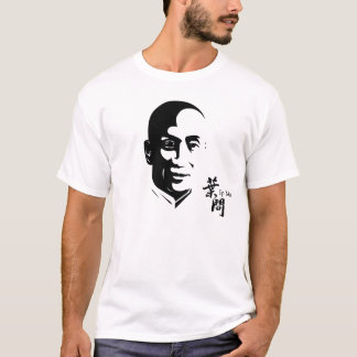 Ip Man - Wing Chun Kung Fu T-Shirt