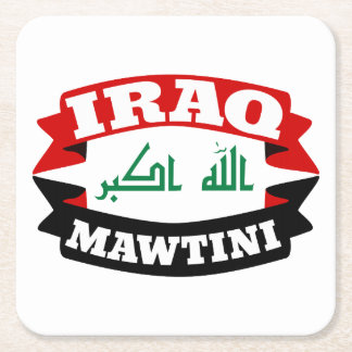 Iraq My Homeland Banner Flag Square Paper Coaster