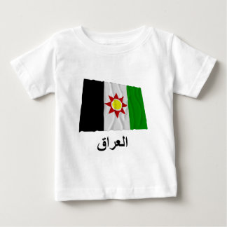 Iraq Waving Flag with Name in Arabic (1959-1963) Baby T-Shirt