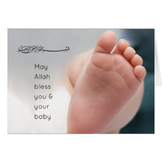 Baby congratulations greeting cards zazzle islam aqiqah birth congratulation baby feet photo card m4hsunfo