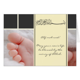 Islamic aqiqah baby muslim cards invitations zazzle islam aqiqah birth congratulation muslim baby card stopboris Image collections