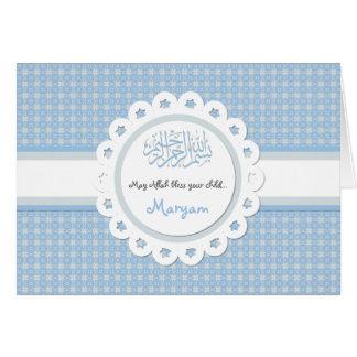 Islamic blue Aqeeqah baby birth congratulation Card