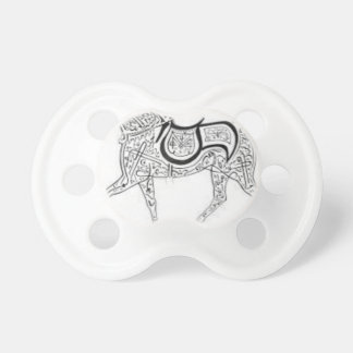 Islamic Calligraphy Baby Pacifiers