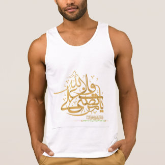 Islamic Calligraphy Singlet