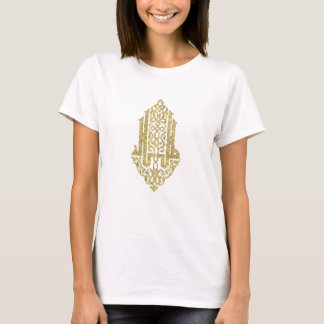 Islamic Calligraphy T-Shirt